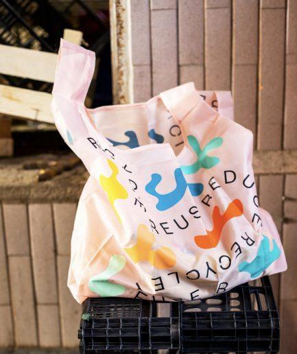 WOOD'D Borsa Pieghevole Recycle - ITZI HUB: il luogo sicuro per i tuoi regali